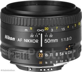 Объектив Nikon 50 мм 1,8 D. Для Nikon, диаметр фильтра 52 мм