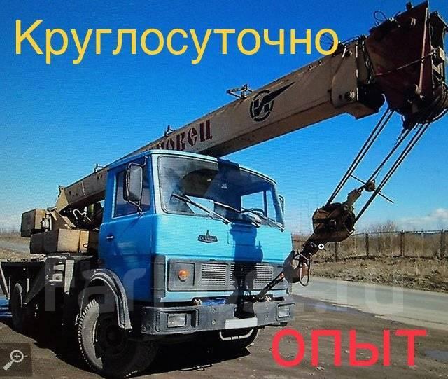"""Услуги автокрана"""" Ивановец""""14т. От собственника. Круглосуточно."""