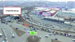ЗУ — 20 м2 - Луговая /Первая линия/ Высокий автомобильный трафик. Фото участка