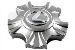 """Колпачки на литье Lexus LX570 (от 2012 года). Диаметр 20"""", 100 шт."""