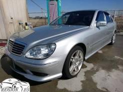 Mercedes-Benz S-Class. автомат, задний, 5.5, бензин, 110тыс. км, б/п, нет птс. Под заказ