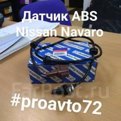 Датчик abs. Nissan Navara, D40M Двигатели: V9X, VQ40DE, YD25DDTI, YD25DDTIEUR