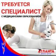 Косметолог-массажист. Улица Краснознаменная 140