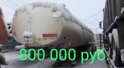 Enxin Enterprise. Продаются Топливовозы, 41 000кг.