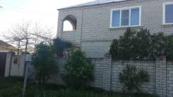 Дом, милый дом. Экономическое степная 8, р-н Крымский, площадь дома 200,0кв.м., площадь участка 2 700кв.м., централизованный водопровод, электриче...