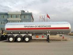 Dogan Yildiz. Газовая цистерна 57 м3, 57,00куб. м.