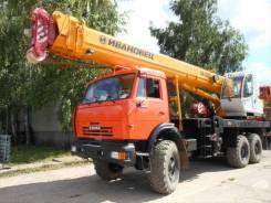 Ивановец КС-45717К-3Р. Продаётся автокран КС-45717К-3Р, 11 760куб. см., 25 000кг., 31м.