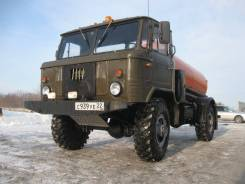 ГАЗ 66. Газ 66 Асенизатор (дизельный), 4 000 куб. см., 4,00куб. м.