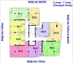 1-комнатная, улица Краевско-Греческая 15. Хостинский, агентство, 41 кв.м.