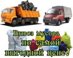 Вывоз строительного мусора Зил, Камаз в Омске