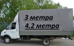 Грузоперевозки на газели 4,2 метра Омск область