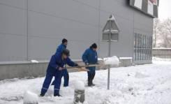 Уборка льда и снега
