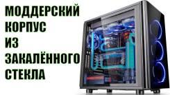 Настольные ПК. Под заказ