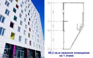 Нежилое помещение на 1 этаже от застройщика. Улица Первомайская 76а, р-н ж/д вокзал, 89 кв.м.