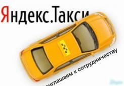 """Водитель такси. """"Восток"""" Таксопарк, И.П. Проводин С.И. Улица Ленинградская 23"""
