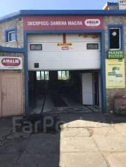 Автомеханик. Проспект 60-летия Октября 137а