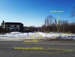 Продам участок ИЖС , Полярная, Тигровый пер.2. 1 000 кв.м., собственность, электричество, от агентства недвижимости (посредник)