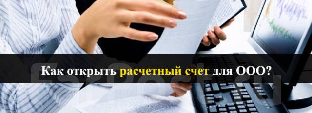 оформление налоговой декларации форма 3 ндфл