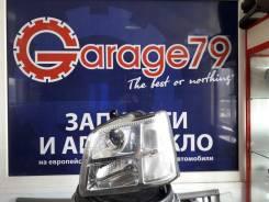 Фара. Suzuki Wagon R