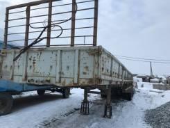 Нефаз 9334-10. Продам полуприцеп Нефаз 9334, 19 400 кг.