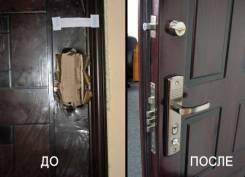 Ремонт и установка дверей, и замков. Двери не вскрываем!