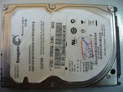Жесткие диски 2,5 дюйма. 1 000Гб, интерфейс SATA
