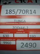 Tunga Zodiak. Летние, 2017 год, без износа, 4 шт