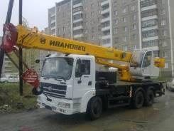 БАЗ. Продам автокран 35 тонн, 7 000куб. см., 35 000кг., 31м.