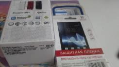Sony Xperia L. Б/у