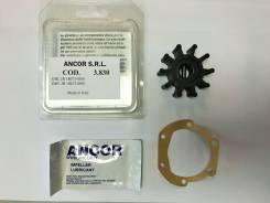 Импеллер 3830 (51*12,7*22 мм, тип 1) 18673-0001