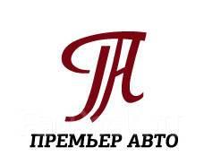 """Специалист контактного центра. ООО """"Премьер авто"""". Улица Светланская 85"""