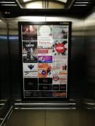 Продам рекламное агентство
