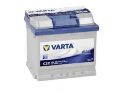 Varta. 52А.ч., Обратная (левое), производство Европа