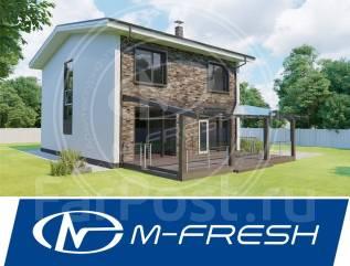 M-fresh Born free Plus! -зеркальный (Такой компактный дом и 5 комнат! ). 200-300 кв. м., 2 этажа, 5 комнат, бетон