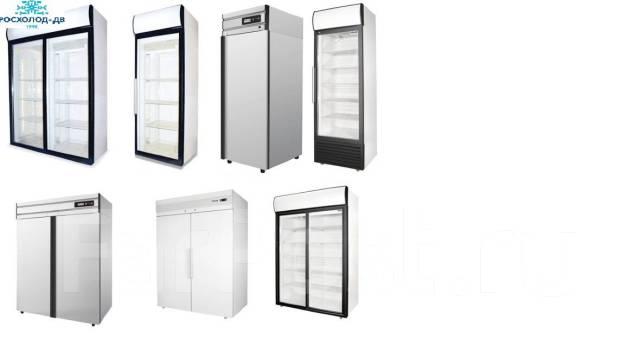 Шкафы Холодильные, шкафы морозильные Polair в наличии во Владивостоке
