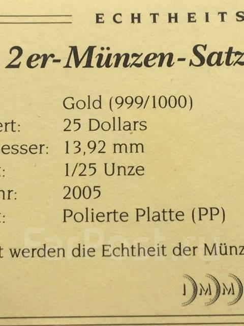 Аукцион Редкие 25 долларов Либерия 2005 год Proof золото 999 пробы