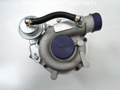 Турбина. Mazda Bongo Friendee, SG5W, SGE3, SGEW, SGL3, SGL5, SGLR, SGLW Ford Freda, SG5WF, SGE3F, SGEWF, SGL3F, SGL5F, SGLRF, SGLWF