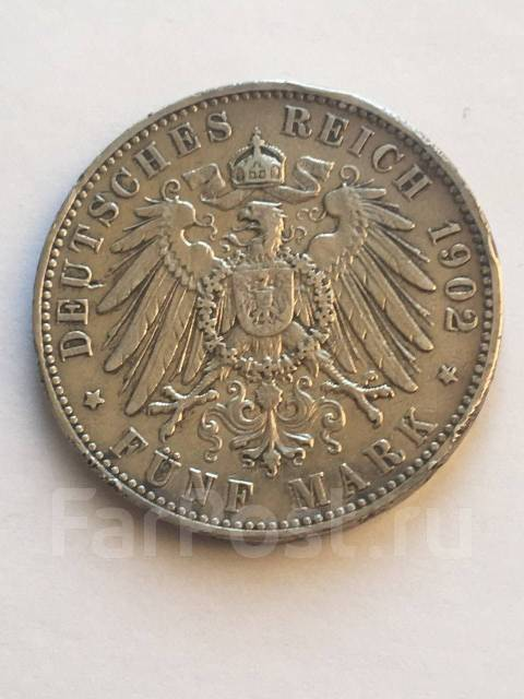 Аукцион Империя Германия 5 марок Гамбург 1902 год