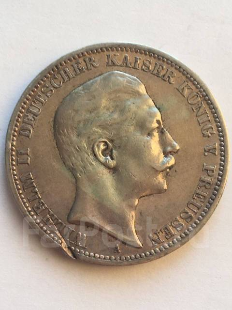 Аукцион Германия империя Вильгельм 2 Пруссия серебро 3 марки 1909 год