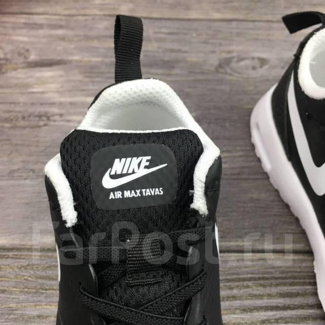 7b9993b0 Брендовые кроссовки Nike Max 87 - Детская обувь во Владивостоке