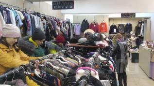 Распродажа верхней одежды от 200 до 800 руб. Акция длится до 31 января