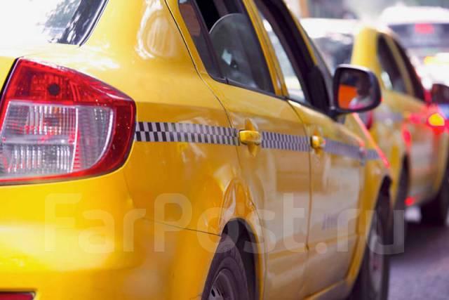 """КАСКО для такси от АС """"Инспокавто"""""""