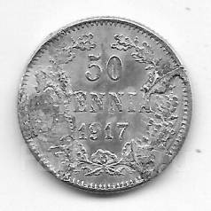 50 пенни 1917г. S (орёл боз короны) Серебро.