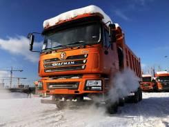 Shaanxi Shacman. Шакман самосвал китайский грузовик 6х4 2017 г. в, 9 726 куб. см., 15 000 кг.