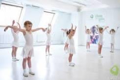 Детские танцы от 3 лет