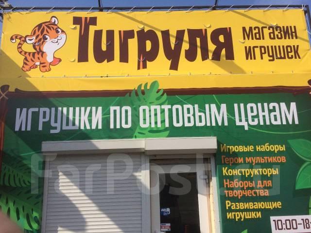 "ЛОЛ от 150 р, Magic Treck (220дет) 550 р, маг. ""Тигруля"" Чкалова 12/2"