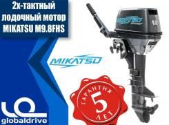 Mikatsu. 9,80л.с., 2-тактный, бензиновый, нога S (381 мм), Год: 2017 год. Под заказ