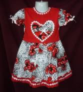 Сердце платье детское