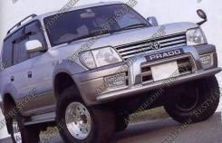 Кенгурятники, силовые бампера. Toyota Land Cruiser Prado, KDJ90W, KDJ95W, KZJ90W, KZJ95W, RZJ90W, RZJ95W, VZJ90W, VZJ95W. Под заказ
