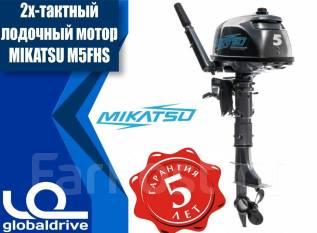 Mikatsu. 5,00л.с., 2-тактный, бензиновый, нога S (381 мм), 2017 год год. Под заказ